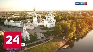 Господдержка и новый статус города: о чем Кувшинников попросил Путина - Россия 24