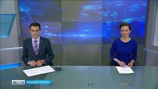 Вести-Башкортостан – 03.07.19 в Белорецке обрушился мост