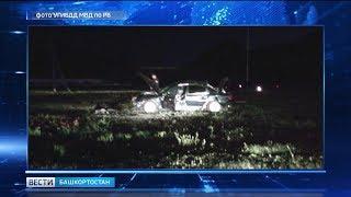 Водитель бросил пострадавших в ДТП пассажиров и убежал с места аварии в Башкирии