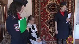 Сотрудники по делам несовершеннолетних посетили своих подопечных в Уфимском районе