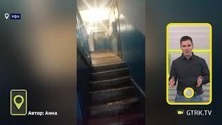 Лифт ужасов пугает жителей уфимской многоэтажки - видео