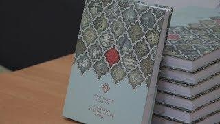 UTV. Уфимец вопреки общественному мнению написал книгу про историю башкирского издательского дела
