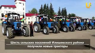 UTV. Новости севера Башкирии за 21 августа (Нефтекамск, Янаул, Аскино)