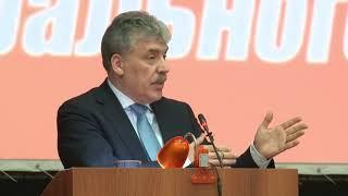 Павел Грудинин о коррупции