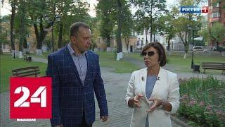 Фантастически счастливый человек: юбилей отмечает Ирина Роднина - Россия 24