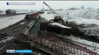Грузовик упал с моста в реку на трассе Уфа-Оренбург