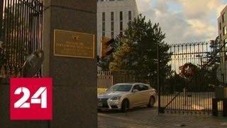 Россия требует от США прекратить визовую дискриминацию - Россия 24