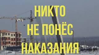 """""""Спасибо"""" Родину! - от жильцов 11-квартала """"Миловского парка"""""""