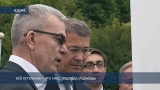 Радий Хабиров. Республика LIVE #дома. г. Уфа. Бельский мост