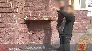 В Уфе задержан подозреваемый в серии разбойных нападений