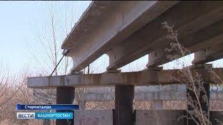 В Стерлитамаке обещают достроить мост через Стерлю
