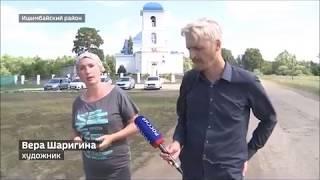 ТВ-Репортаж о пленэре