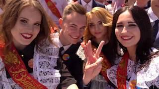 """""""Весенний бал-2019"""" в Туймазах. Как это было."""