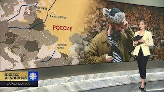 Россия без газа: почему населению не по карману голубое топливо?