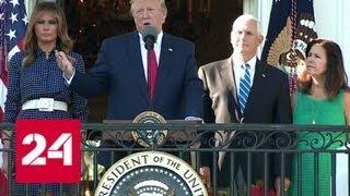 """Полторы сотни жизней перевесили: Трамп воздержался от """"непропорционального"""" удара по Ирану - Росси…"""