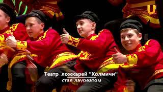 UTV. Новости севера Башкирии за 3 октября (Бирск, Мишкино, Бураево)
