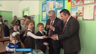В Башкортостане проходят Дни Татарстана