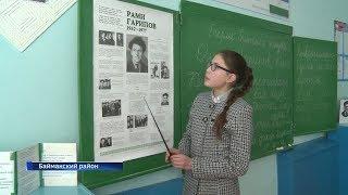 В Баймакском районе живёт школьница, победившая в олимпиаде по башкирскому языку