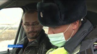 """""""Не пристегнутый и без прав"""": сотрудники ГИБДД проверяют таксистов на нарушения"""