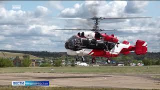 США ввели санкции против Кумертауского авиационного предприятия
