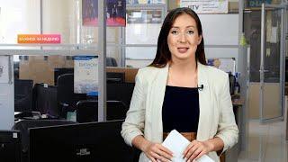 UTV. Новости Уфы и Башкирии. Главное за неделю с 1 по 5 июня