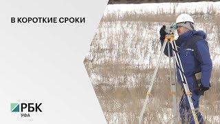 Строительство новой инфекционной больницы началось в Зубовском сельсовете