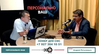 """Договорные выборы, протесты штаба Навального, прокурорская взятка. """"Персонально Ваш""""."""