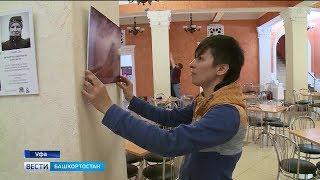 В Уфе открылась выставка фотографий, снятых во время пешего тура по Камчатке