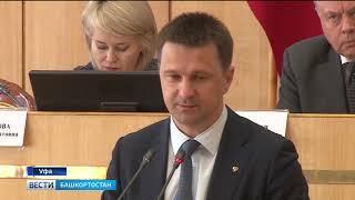 В Уфе состоялась встреча с жителями республики, страдающими онкологическими заболеваниями