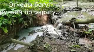 Город отходов или Благовещенск РБ