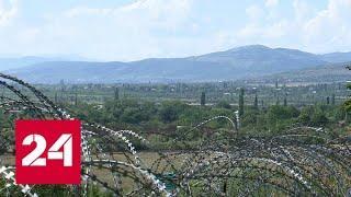 МИД РФ отреагировал на происходящее на границе Грузии и Южной Осетии - Россия 24