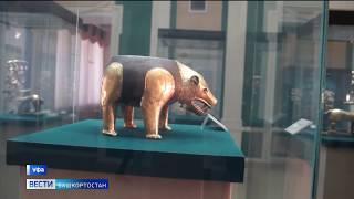 «Золото сарматов» в Башкирии открыли для всех
