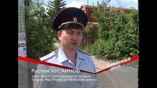 В Уфимском районе полицейские задержали подозреваемого в серии краж из садовых товариществ