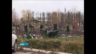 На Северном кладбище Уфы заканчиваются места для захоронения