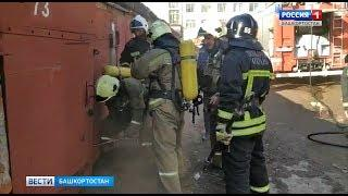 В закрытом гараже по улице Блюхера в Уфе загорелась машина