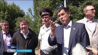 Башкирские депутаты проверили безопасность пешеходных маршрутов к школам