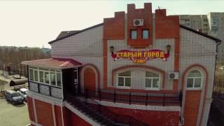 "Кафе ""Старый город"". Благовещенск"
