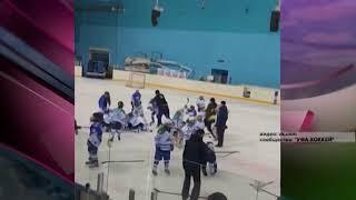 В Стерлитамаке матч второго тура детской хоккейной лиги завершился массовой дракой