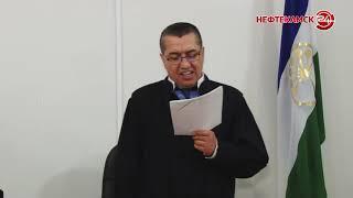 Суд вынес приговор бывшему сотруднику администрации Нефтекамска