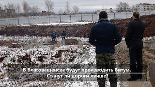 UTV. Новости центра Башкирии за 2 ноября