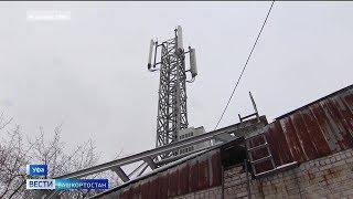В Уфе отключат вышку сотовой связи из-за жалоб горожан на самочувствие