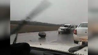 Массовая авария на трассе М-5