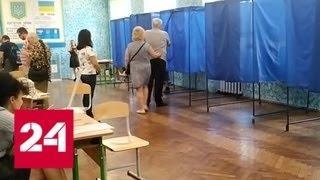 Выборы Рады: голосование в Харьковской области проходит спокойно - Россия 24