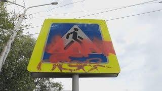 UTV. В Уфе проверили  пешеходные переходы около школ на безопасность