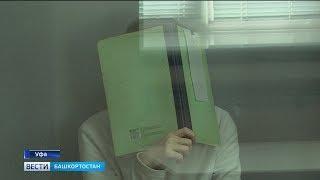 Убийца матери и сестры из Сибая проведет за решеткой 23 года