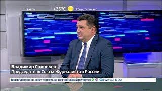 Председатель Союза Журналистов России рассказал о впервые прошедшем в Уфе «Инфоруме»
