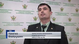 Сергей Букаев, который убил пять человек в Кумертау, получил еще одно наказание