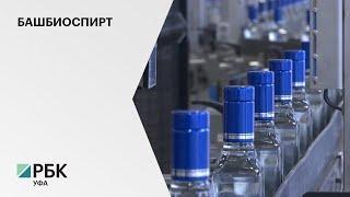 """В Уфимском районе открылся новый завод """"БашБиоСпирт"""""""