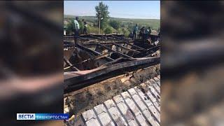 Многодетная семья осталась без дома после страшного пожара в Башкирии