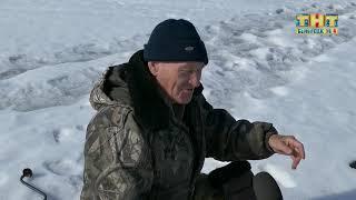 Любители подледного лова в опасности